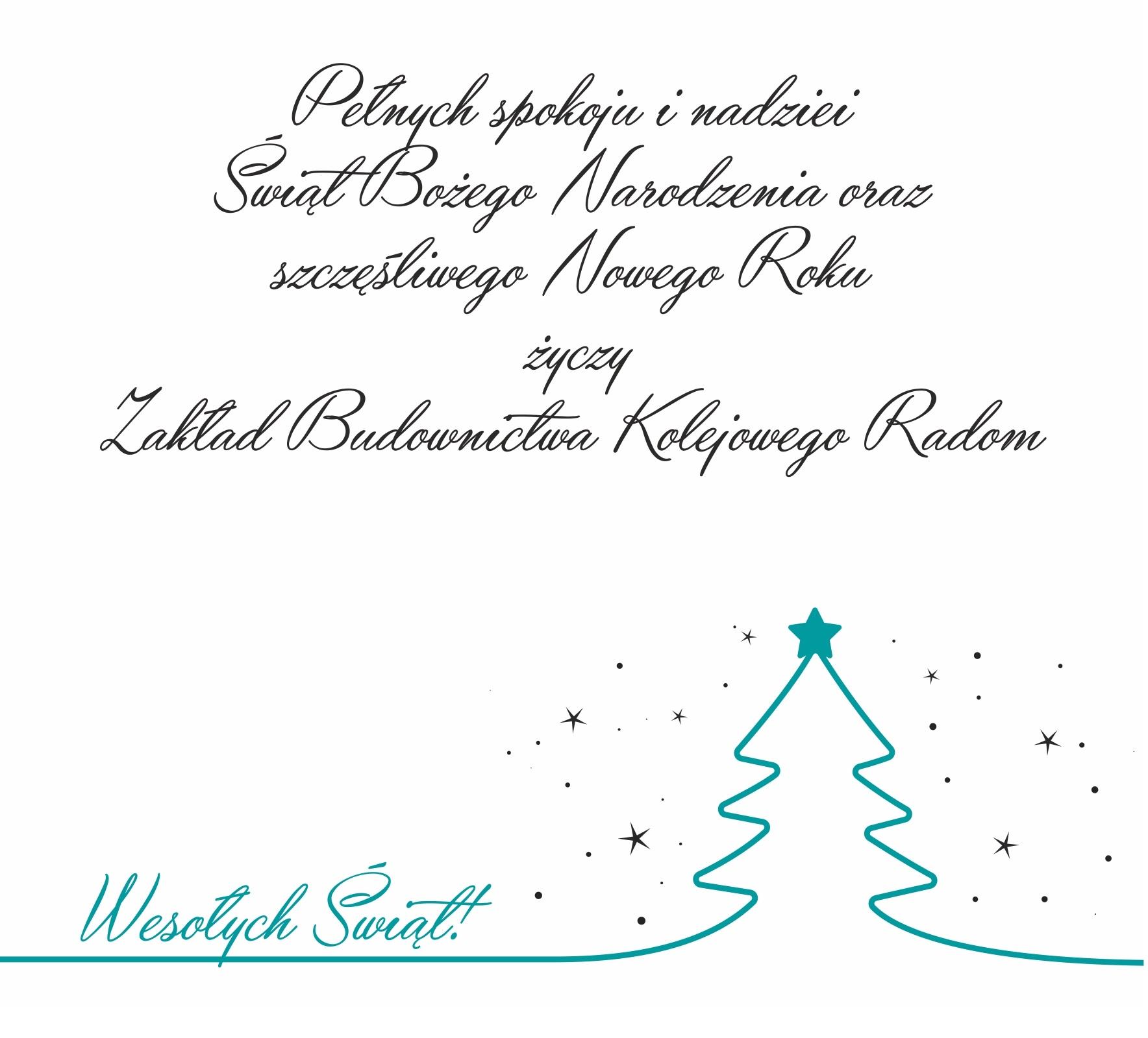 Wesołych Świąt 🎄